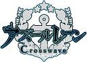 【オリ特付】アズールレーン クロスウェーブ<PS4>(限定版)[Z-8201・8202]20190829