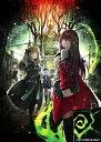【オリ特付】Death end re;Quest2 Death end BOX<PS4>[Z-8862・8863]20200213