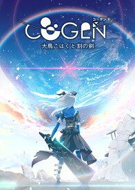 【オリ特付】COGEN: 大鳥こはくと刻の剣 限定版<PS4>20220127