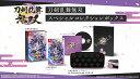 【オリ特付】刀剣乱舞無双 スペシャルコレクションボックス<Switch>[Z-12157]20220217