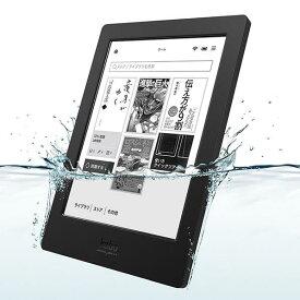 Kobo Aura H2O<電子書籍リーダー>N250-KJ-BK-S-EP[Z-8542]
