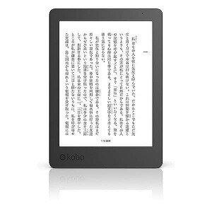 【特典付】Kobo Aura Edition 2(ブラック)<電子書籍リーダー>N236-KJ-BK-S-EP[Z-7797]