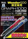 【赤/レッド】GRAPH1000 FOR PRO/グラフ1000 フォープロ シャープペンシル 0.5<文具>