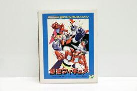 【中古】東映スーパーロボット列伝 東映メモリアルコレクション 限定フィギュア フルメタル組立塗装完成品 マジンガーZ<フィギュア>(代引き不可)6546