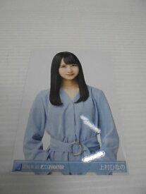 【中古】日向坂46 生写真 JUST WATER 上村ひなの チュウ<コレクターズアイテム>(代引き不可)6546
