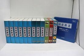 【中古】アシェット 国産鉄道コレクション21巻+バインダー2巻セット<コレクターズアイテム>(代引き不可)6546