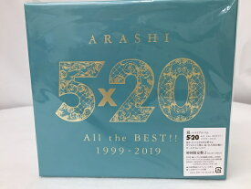 【中古】【中古】嵐 5×20 All the BEST!! 1999-2019 DVD付初回限定盤2<CD>(代引き不可)6558