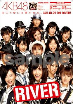 【新星堂オリジナル特典付】AKB48/0と1の間No.1Singles<2CD>[Z-4178]20151118