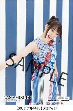 【オリジナル特典付】水樹奈々/TESTAMENT<CD>[Z-6430]20170719