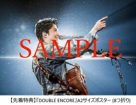 【先着特典付】福山雅治/DOUBLEENCORE<CD+DVD>(初回限定盤)[Z-7987]20190206