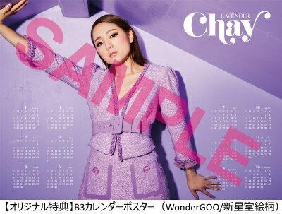 【オリジナル特典付】chay/Lavender<CD>(初回生産限定盤)[Z-8652]20191113