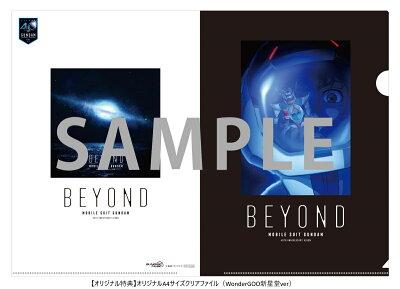【オリジナル特典付】V.A./機動戦士ガンダム40thAnniversaryAlbum〜BEYOND〜<CD>(通常盤)[Z-9179]20200429