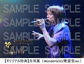 """【オリジナル特典付】高橋直純/NaozumiTakahashiA'LIVETOUR2019""""Lil""""<DVD>[Z-9109]20200429"""