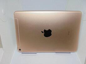【中古】Softbank iPad mini4 32GB ゴールド ABランク<中古携帯>(代引き不可)6546