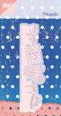 6002-0351/ジョイ・クラフツ/ダイ(抜型)/Border with presents プレゼント ボーダー