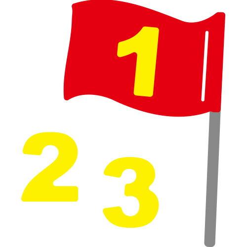 N42-242/WonderHouse/ワンダーハウス/ダイ(抜型)/sports day 運動会 うんどうかい flag 旗