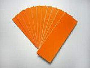 W302-4/ワンダーハウス/ウレタン スポンジ 接着シート オレンジ 12枚セット 47x142mm/片面シール付 【メール便不可】.