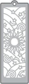 025/ワンダーハウス/ダイ(抜型)/ブックマーク エンボス しおり 太陽・月・星・風※