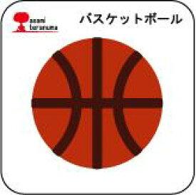 【N57-114】/ワンダーハウス/ダイ(抜型)/バスケットボール 寺沼麻美