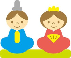 N42-129/ワンダーハウス/ダイ(抜型)/doll festival ひな祭り おひなさま お雛様 桃の節句