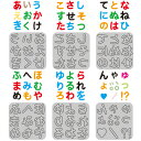 【N42-J3(1-6)】ワンダーハウス/ダイ(抜型)/ひらがな 6枚セット