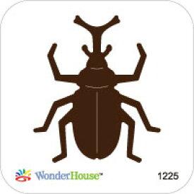 N42-200/ワンダーハウス/ダイ(抜型)/beetle カブトムシ
