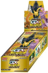 ポケモンカードゲームサン&ムーン ハイクラスパック TAG TEAM GX タッグオールスターズ [BOX]