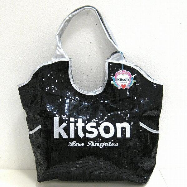 Kitson キットソン トートバッグ スパンコール ブラック×シルバー ★送料無料★【中古】【あす楽】