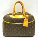 ルイヴィトン Louis Vuitton ドーヴィル M47270 モノグラム ブラウン系 レディース バッグ ボストンバッグ ★送料無料…
