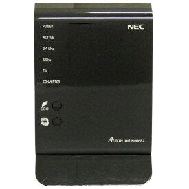 【中古】【PA-WG1800HP2】NEC 日本電気AtermWG1800HP2/無線LANルーター【商品ランク】☆☆☆☆/中古良品/細かなキズやテカリ、汚れがありますが、多少の使用感のみで状態の良い中古品です。【中古保証書付き】【87】