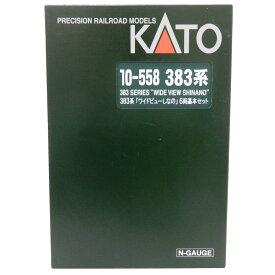 KATOカトー/国鉄スハ44系客車 特急「はつかり」8両セット/Nゲージ/ABランク/88【中古】