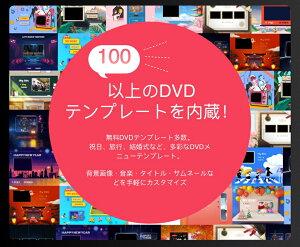 DVDMemory(win版)-02