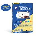 Wondershare PDFelement Pro(Windows版)PDF編集ソフト【最新版】 OCR対応 PDF変換 PDF作成 PDFをエクセルに変換 pdf…