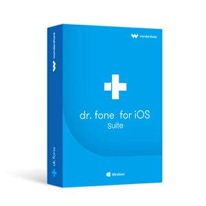 【Dr.FoneforiOSSuite(Win版)】WondershareiPhone復元-iPhone・iPad・iPodTouchを簡単に復元! ワンダーシェアー