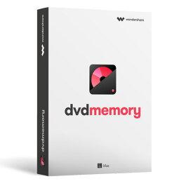 Wondershare DVD Memory(Mac版)高品質なDVD、3ステップで作成  Mac用DVD作成ソフト mac dvd 作成 焼く 書き込み 動画 カット 回転 ムービー 編集 結婚式 ウェディング 余興 ビデオ編集 卒業式 新年会)Mac10.15対応 永久ライセンス|ワンダーシェアー