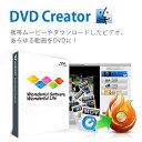 永久ライセンス Wondershare DVD Creator(Mac版) Mac用DVD作成ソフト mac dvd 作成 焼く 書き込み|ワンダーシェアー(p...