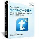 Windows 10対応永久ライセンスWondershare Mobileデータ移行 (Win版) データバックアップソフト 携帯データ移行ソフト データ引越し...