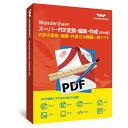 永久ライセンス Windows 10対応Wondershare スーパーPDF変換・編集・作成(Win版)PDF変換ソフト PDF 編集 作成ソフト PDFをエ...