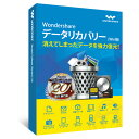 永久ライセンス Windows 10対応 Wondershareデータリカバリー(Win版)データ復元ソフト ゴミ箱 SDカード HDD 復旧 ファイル ごみ箱...