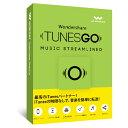 永久ライセンスWindows 10対応【送料無料】Wondershare Tunes Go Plus(Windows版)最高のiTunesパートナー iTune...