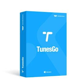 データを自由に転送!Wondershare TunesGo(Win版) 最新のiOS 12&iPhone XS/XS Max/XRに対応 スマホデータバックアップ・管理iPhone iPad iPod Androidの音楽をiTunesに転送|ワンダーシェアー(ファイル管理 写真 画像 data 携帯電話 連絡先)永久ライセンス Win10対応