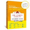永久ライセンスWindows 10対応Wondershare PDFから簡単変換!プロ(Win版)PDF変換ソフトプロ版 EXCEL変換ソフト PDFを…