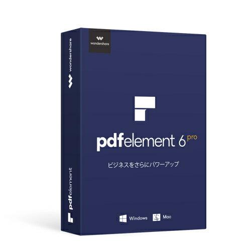 永久ライセンス Wondershare PDFelement 6 Pro(Win版)PDF編集 OCR PDF変換 PDF作成 All-in-oneのPDF万能ソフト PDFをエクセルに変換 pdf word pdf excel 変換 PDFをワードに変換 Windows10対応|ワンダーシェアー
