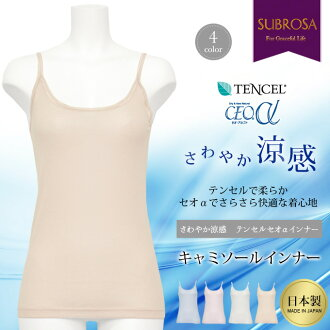 It is a rustle in prevention of ten cell inner camisole 3111 inner camisole Lady's tops contact feeling of cold inner shirt innerware underwear plain fabric Shin pull static electricity white cool big size sweat absorbency breathability M L LL elasticity