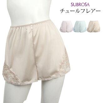Cute color happy color lingerie (ROSY, rozi, made in Japan, domestic, tulle, lace, flare, yukata, yukata, high quality, feminine, women's).