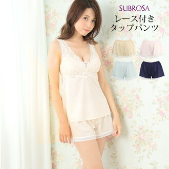 Wear more. as was firmly prevent transparent! Transparent protection with simple short tap pants 4,816 ladies sexy lingerie panties satin bottoms inner Japan-made tulle yukata allows greater protection underwear clothing Petti pants size M L LL 10P05Nov16