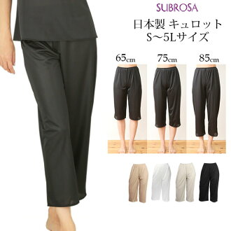 With sweat, quick-drying and electrostatic protection (SUBROSA, subrosa, made in Japan, factory, domestic, lingerie, underwear, tunic, long Culottes, high quality ladies ')
