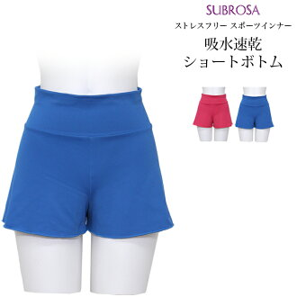 (DM service) I suck sweat immediately and am usually most suitable for an errand for refreshing sports lightly! Bottom bottoms lady's woman size yoga flare M L LL where short pants high waist fashion is big in the fall and winter made in short bottom 813