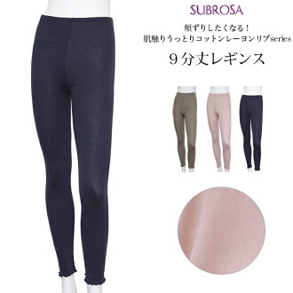 I drag and come to want to do cheeks! It is cotton rayon rib series feel with rapture! It is length long shot for length nine minutes for size M L LL nine minutes when the warm bottom where underwear bottom Lady's woman leggings bottoms pants cotton rayo