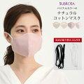 洗って繰り返し使えるのが嬉しい!夏向けのおしゃれな日本製布マスクを教えて!